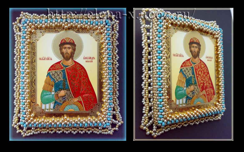 Как сделать оклад для иконы пошаговая инструкция с фото